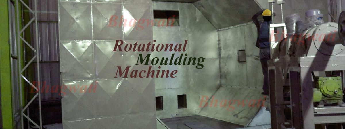 rotomoulding